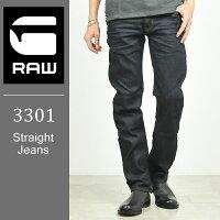 2016新作G-STARRAWジースターロウ3301StraightJeansメンズデニムジーンズストレート51002-8082