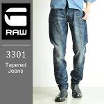 2016新作G-STARRAWジースターロウ3301TaperedJeansテーパードフィット51003-8176