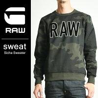 G-STARRAW�����������?�º̥������åȥ쥮��顼�ե��å�SichaSweater���ŵD02306-8229