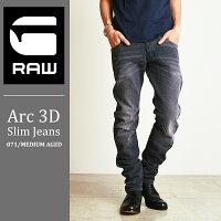 2017新作【送料無料】G-STARRAWジースターロウArc3DSlimJeansスリムデニムパンツ/ジーンズ51030.9122【コンビニ受取対応商品