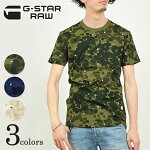 G-STAR,����������,GSTAR,T�����,Ⱦµ,�º�,����ե顼����,����ե�