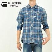 SALE セール 【30%OFF/送料無料】G-Star Raw(ジースターロウ) Landoh Shirt 長袖シャツ/チェックシャツ メンズ D02140-7931【コンビニ受取対応商品】