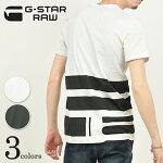 【10%OFF/送料無料(ゆうパケット)】G-STARRAWジースターロウバックプリント半袖TシャツD01306-336
