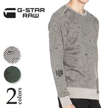 SALEセール【10%OFF/送料無料】G-STAR RAW ジースターロウ ドット柄スウェット
