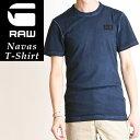 【スーパーSALE限定ポイント10倍】SALEセール 20%OFF G-STAR RAW ジースターロウ Navas T-Shirts ナバス Tシャツ ジャージーTシャツ D04467-8653