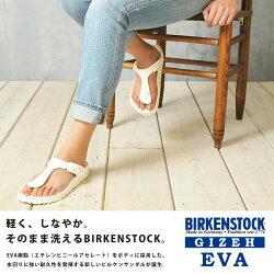 BIRKENSTOCK(ビルケンシュトック)レディースGIZEHEVA(ギゼエヴァ)雑誌多数掲載!トング型の人気サンダル(ホワイト/ブラック/カーキ)レディース/サンダル/細幅/ナロー/ビルケン