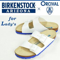 【送料無料】【BIRKENSTOCKビルケンシュトック】ORCIVALとのコラボ!!ARIZONAサンダル(ホワイト×ブルー)レディース/幅狭/ノーマル/ビルケン/オーシバル/ホワイト/ドイツ製