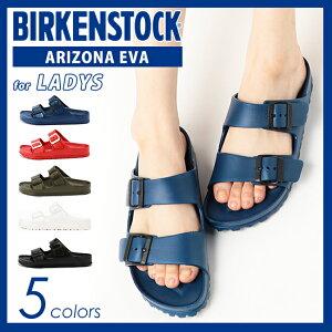 ビルケンシュトック アリゾナ EVA(レディース/細幅)BIRKENSTOCK ARIZONA…