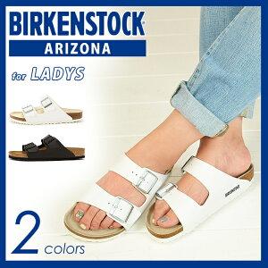 【送料無料】ビルケンシュトック アリゾナ(レディース/細幅)BIRKENSTOCK ARIZO…