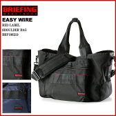 【BRIEFING ブリーフィング】送料無料! ビジネスシーンに溶け込みやすい『EASY WIRE』シューズ収納スペース付き BRF106219 BLACK/MIDNIGHT【コンビニ受取対応商品】
