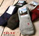 【FALKE ファルケ】メール便可 メンズ ソックス WALKIE 16480 サイズ42-43【FALKE ファルケ】...