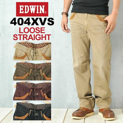 EDWIN エドウィン 404XVS ルーズ カラーデニム EDWIN 464XVS-114/131/168/175【コンビ...