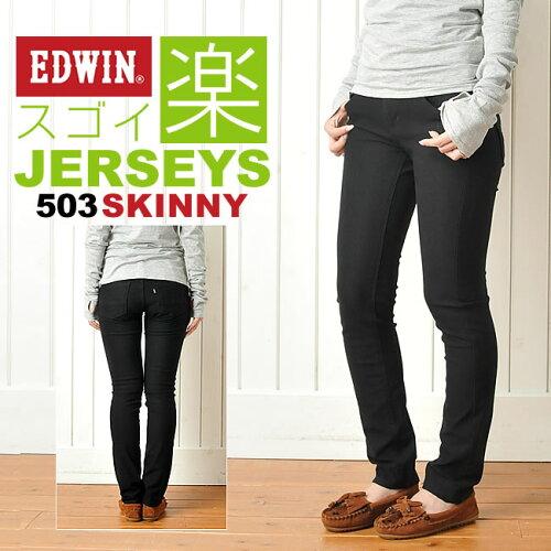 "EDWIN JERSEYS エドウィン ジャージーズ""ジャージーズ503ブラックデニム(ヒモなし)""..."