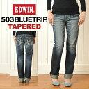 【Miss EDWIN エドウィン】送料無料! 503 BLUE TRIP テーパードデニム(濃色ブルー) BTL553-126 レディース