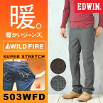【10%OFF/送料無料】EDWIN エドウィン WILDFIRE 503WFD 268/276 【コンビニ受取対応商品】