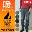 EDWIN エドウィン WILD FIRE フラップ・ストレート TGF503-746/726/775/727/714【コンビニ受取...