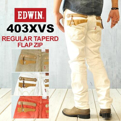 EDWIN エドウィン403XVS レギュラーテーパードデニム(カーキ/ホワイト/レッド 483XVS...