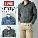 EDWIN/エドウィン/メンズ/デニムジャケット/ジージャン/Gジャン/インターナショナルベーシックS...