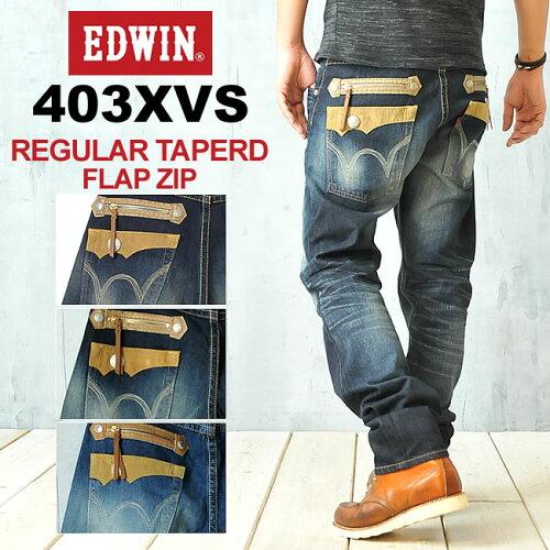 "EDWIN エドウィン""403XVS ZIPテーパードデニムパンツ""EDWIN 483XVS-126/146/226【コン..."