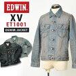 """【送料無料】EDWIN Gジャン エドウィン """"XVデニムジャケット ExclusiveVintage""""EDWIN ET1001【コンビニ受取対応商品】"""