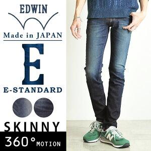 SALEセール10%OFF 【送料無料】EDWIN エドウィン E-STANDARD イースタンダード モーションスキニー デニムパンツ ジーンズ メンズ EDM22-126/146【gs2】