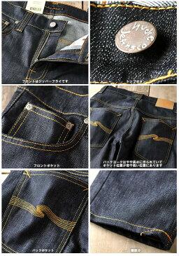 【2160円引き¥22680⇒¥20520】【Nudie jeans ヌーディージーンズ】【正規販売】送料無料!定番人気のスキニータイプ