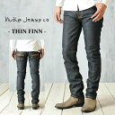 SALEセール10%OFF【Nudie jeans ヌーディ...
