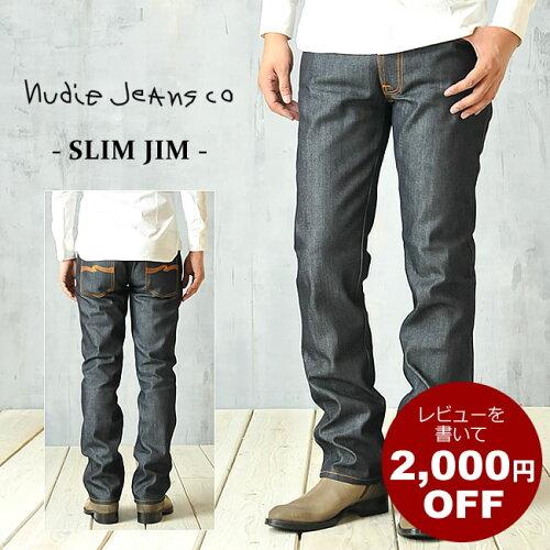SLIM JIM(スリムジム)111200...
