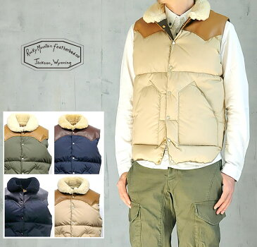 【Rocky Mountain Featherbed ロッキーマウンテン】【正規販売】 送料無料!MEN'S CHRISTY VEST(ダウンベスト) クリスティ メンズ 450-472-11【郵便局/コンビニ受取対応】