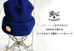 【ILBISONTEイルビゾンテ】【正規販売】【メール便可】ニットキャップ男女兼用5442409183ニット帽ワッチ帽子