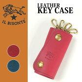 【送料無料(メール便)】イルビゾンテ IL BISONTE キーケース ILBISONTE 54162309790【コンビニ受取対応商品】