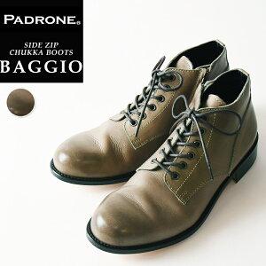 パドローネ PADRONE パドロネ BAGGIO バッジオ ASH GREY アッシュグレイ サイドジップ チャッカブーツ メンズ 革靴 ブーツ 日本製 SIDE ZIP PU7358-1205-13D