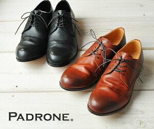 【PADRONE パドローネ】ノーズシルエットが特徴的なプレーントゥシューズ【レビューを書いて10...