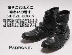 【即納・送料無料】【PADRONEパドローネ】サイドジップブーツSIDEZIPBOOTSPU8395-1105-14Cメンズ革靴日本製MADEINJAPANパドロネpadolone