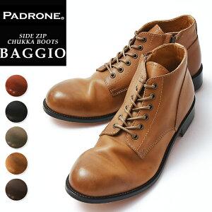 【人気第2位】パドローネ PADRONE パドロネ サイドジップ チャッカブーツ BAGGIO バッジオ SIDE ZIP PU7358-1205-13D メンズ 革靴 ブーツ 日本製 小さいサイズ24から大きいサイズ28.5まで