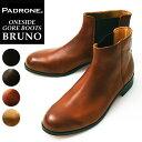 【人気第4位】パドローネ PADRONE パドロネ BRUNO ブルーノ ワンサイドゴアブーツ ONE SIDE GORE PU7358-1238 革靴 レザーブーツ 日本製