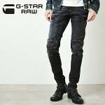 【裾上げ無料】G-STAR/GSTAR/ジースター/ELWOOD/エルウッド/メンズ/デニムパンツ/ジーンズ/スリム/スキニー
