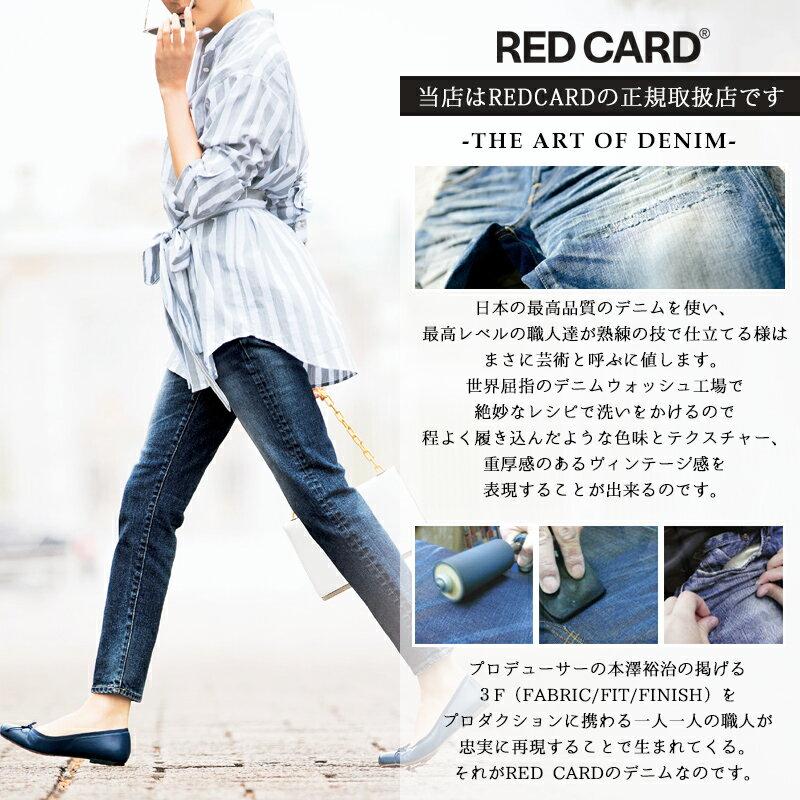 REDCARD(レッドカード)『Liberty』