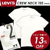 Levi's/��Х���/���롼�ͥå�/2�ѥå�T�����/66547/���/T�����/����ʡ�/Ⱦµ/LEVIS