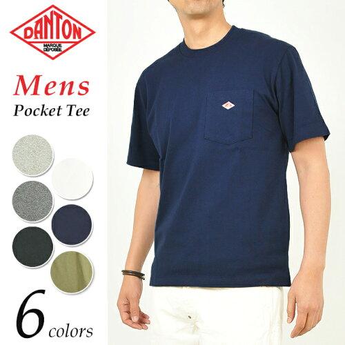 DANTON ダントンメンズ 半袖ポケットTシャツ JD-9041 DANTON/Tシャツ/半...