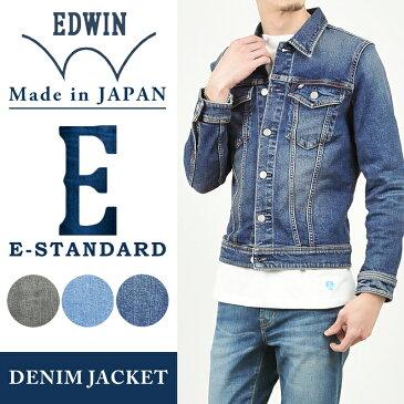 【10%OFF/送料無料】EDWIN Gジャン エドウィン イースタンダード/Eスタンダード リアルUSED加工のデニムジャケット/Gジャン