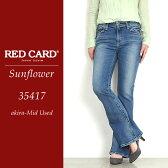2016春夏新作 RED CARD レッドカード ベルボトムデニムパンツ Sunflower RED CARD 35417 レディース【コンビニ受取対応商品】