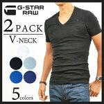 "G-STARRAWジースターロウVネックTシャツ2枚組(5色)""DOUBLEPACKT-SHIRTS""8756-124"