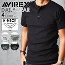 【送料無料】AVIREX アビレックス ヘンリーネック半袖Tシャツ618364(6143504)avirex/アヴィレックス/Tシャツ/メンズ【コンビニ受取対応商品】