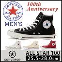 コンバース CONVERSE ALL STAR 100 HI コンバース オールスター 100周年モデル ハイカット メンズ スニーカー 32961120/32960560/32960561/32960562
