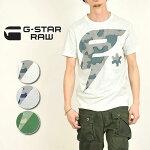 2016新作【10%OFF/送料無料】G-STARRAWジースターロウカモ柄プリントTシャツメンズD01318.2757OraniumShortSleeveT-shirtGSTAR