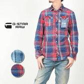 【送料無料】G-STAR RAW ジースターロウ 長袖チェックシャツ LANDOH SHIRT(チェック柄)GSTAR D01653.7931 D01653.7933【コンビニ受取対応商品】