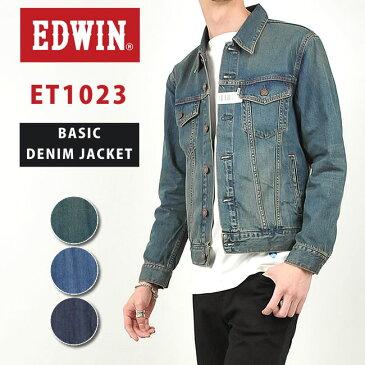 【10%OFF/送料無料】EDWIN エドウィン ベーシック デニムジャケット Gジャン ジージャン ET1023 メンズ【郵便局/コンビニ受取対応】