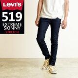 SALEセール30%OFF 裾上げ無料 リーバイス Levis 519 エクストリーム スキニー ジーンズ メンズ デニムパンツ ストレッチ タイト スリム 細め 24875 Levi's