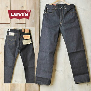 【LEVI'S リーバイス】【LEVIS VINTAGE CLOTHING】裾上げ・送料無料!平日16時まで 土日祝15時...